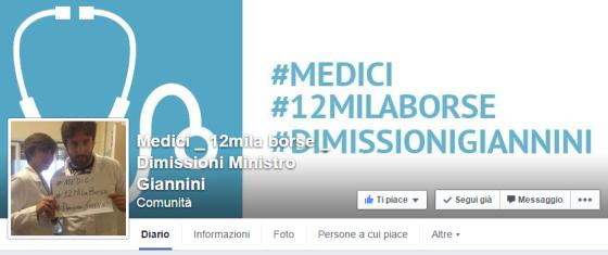 La pagine Facebook nata per chiedere le dimissioni del Ministro Giannini. (Fonte: facebook.com)